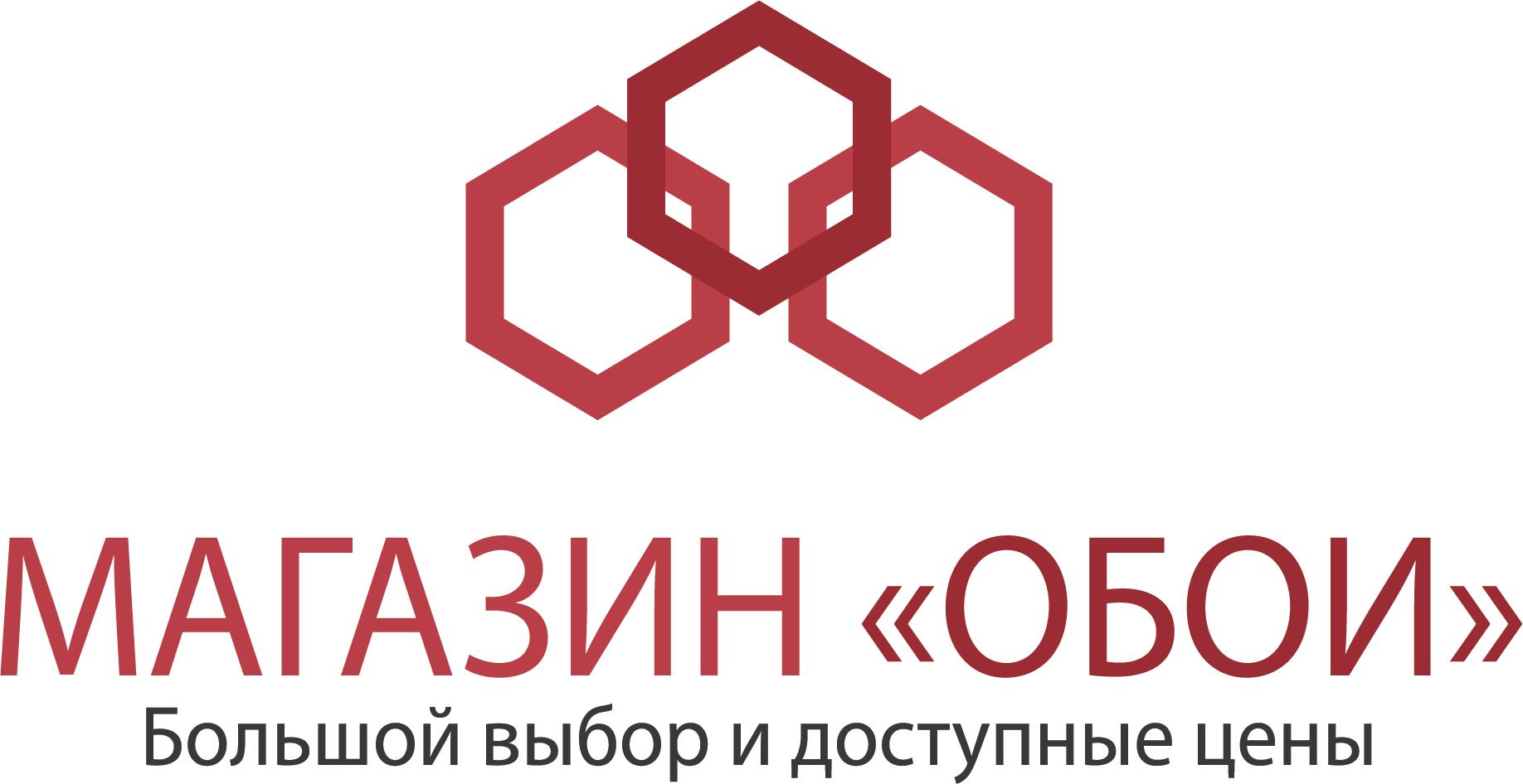 Магазин Обоев Харьков